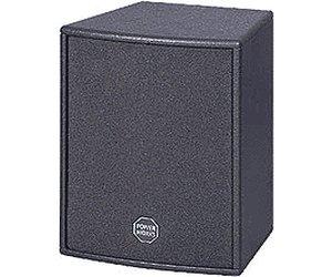 hk-audio-rs-122-m-powerworks